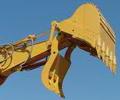 Hydraulic Excavator Thumb SLS-SET5H